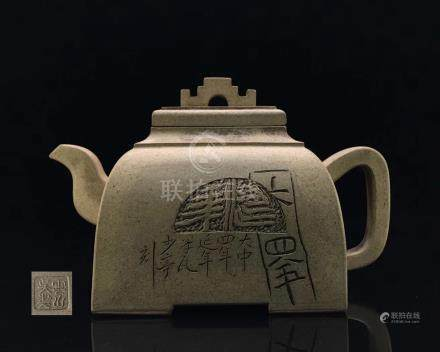 A SQUARE EWER