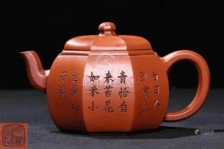QING HEXAGON SHAPED TEAPOT WITH A MARK