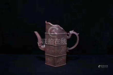 A ZISHA HAT SHAPED TEAPOT