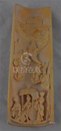 A Chinese carved ivory wrist rest, late Qing Dynasty / early Republic circa 1910-20, carved in