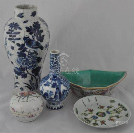 Five Chinese late Qing dynasty period items, to include a 19th century blue and white vase, with