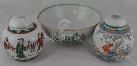 An 18th century Chinese Qianlong period porcelain bowl, polychrome enamelled with trees, pagoda