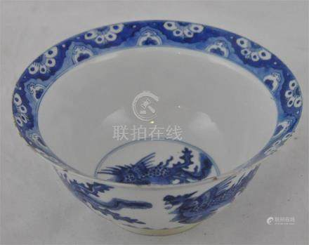 A Chinese late 17th / early 18th century blue and white Klapmuts bowl, decorated all round with \