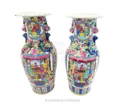 Pair of Famille Rose Vases