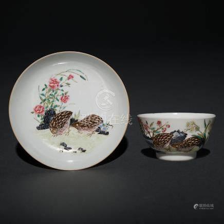 Taza y plato en porcelana china. Trabajo Chino, Siglo XIX-XX