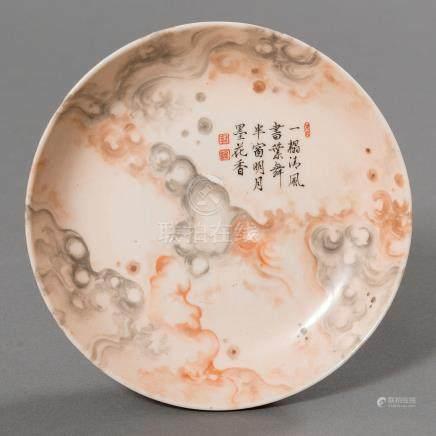 Plato en porcelana china. Trabajo Chino, Siglo XIX-XX.
