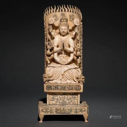 """""""Diosa Shiva"""" Figura escultórica en marfil tallado. Trabajo Chino, Finales del Siglo XIX- XX."""