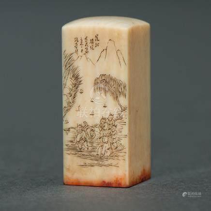 Sello Chino realizado en marfil. Trabajo Chino, Siglo XIX-XX