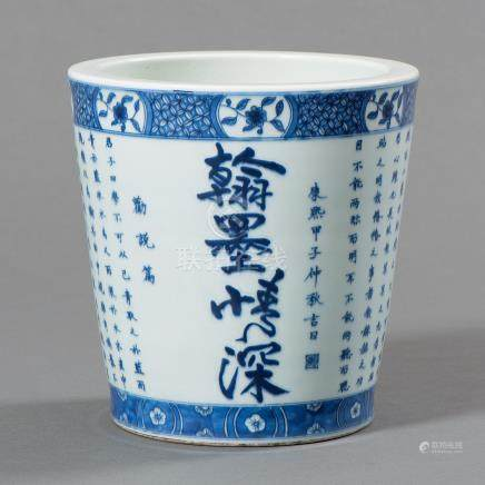 Recipiente en porcelana china color azul y blanca. Trabajo Chino, Siglo XX