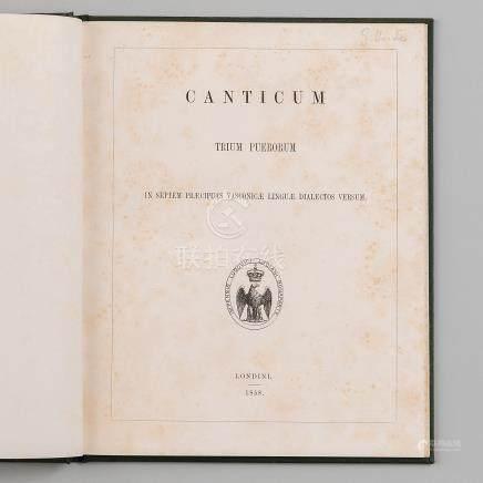 Canticum trium puerorum in Septem praecipuas Vasconicae Linguae Dialectos Versum.