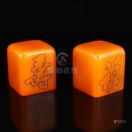 A Pair Vintage Chinese Shoushan Stone Tianhuang Stone Seals