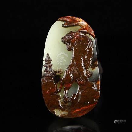 Chinese Natural Hetian Jade Pendant - Tiger w Certificate