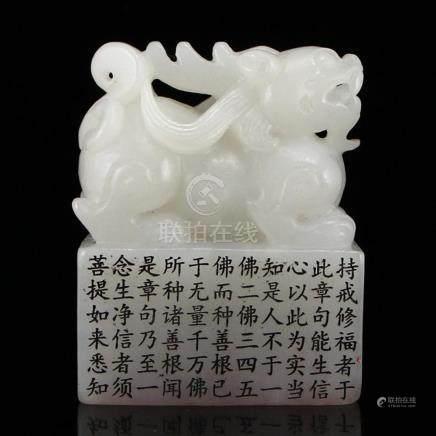 Chinese Natural Hetian Jade Fortune Beast Seal w Buddhism He