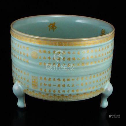 Chinese Gilt Gold Sky Blue Glaze Ru Kiln Porcelain Brush Was