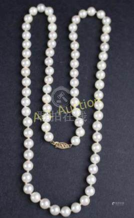 Matched Pearl Necklace 24""