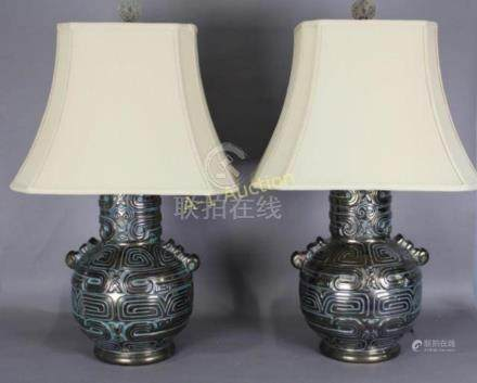 Pair Mid-Century Modern Table Lamps
