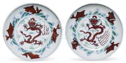 A PAIR OF DOUCAI 'DRAGON' DISHES