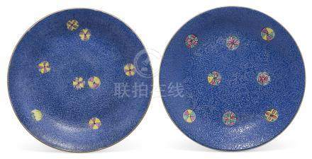 TWO FAMILLE ROSE BLUE-GROUND DISHES