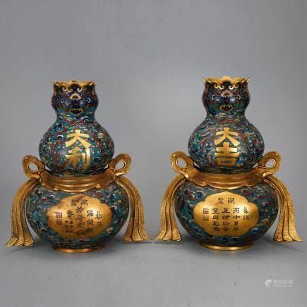 PAIR OF CHINESE CLOISONNE DOUBLE GOURD VASES