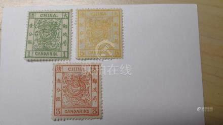 china stamps bigDragon