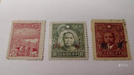 china military stamps