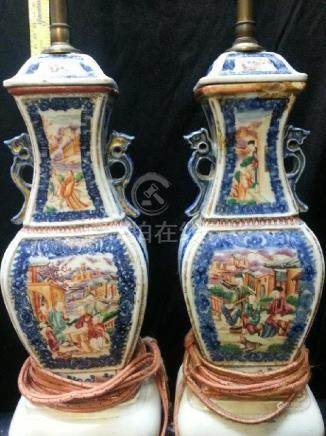 Famille Rose Vase From Middle Qinglong Dynasty