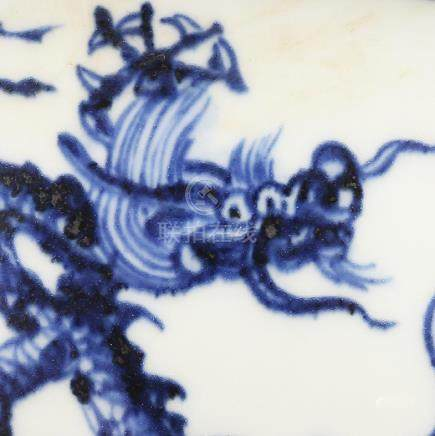 Ming Xuande's system of blue water and blue dragon