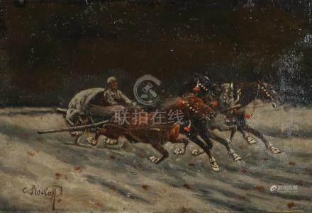 ADOLF BAUMGARTNER STOILOFF (Austrian, 1850-1924)