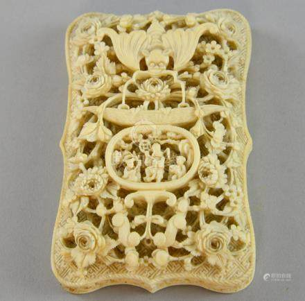 6b344d654863d1 51BidLive-  Early 20th century Chinese ivory relief carved card case ...