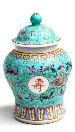 A 20th century Chinese famille rose vase and cover 18cm (7ins)