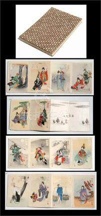 An early 20th century Japanese concertina action story book with hand coloured illustrations, the