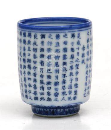 An early 20th century Japanese blue & white drinking cup, internally decorated with a bird amongst