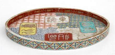 A Chinese famille rose oval ceramic tray decorated with calligraphy, 28cms (11ins) wide.