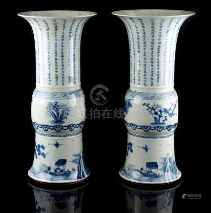 A pair of Chinese blue & white yen yen vases, each painted with calligraphy above a border of prunus