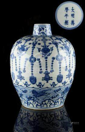 A Chinese blue & white ovoid vase, painted with precious objects suspended above waves, underglaze