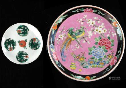 Property of a gentleman - a Chinese famille verte saucer dish painted with four green dragons in