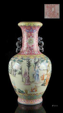A Chinese famille rose baluster vase, painted with a continuous scene of scholars & boys in a