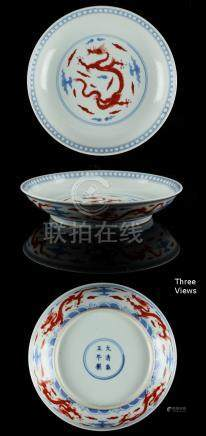 A Chinese iron red decorated blue & white dragon dish, underglaze blue Yongzheng 6-character mark,