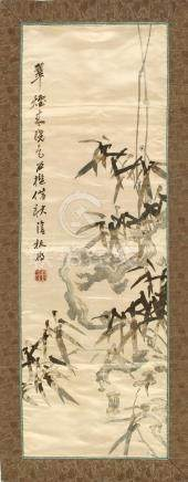 A Chinese Republic period embroidered silk panel depicting bamboo, with embroidered calligraphy &