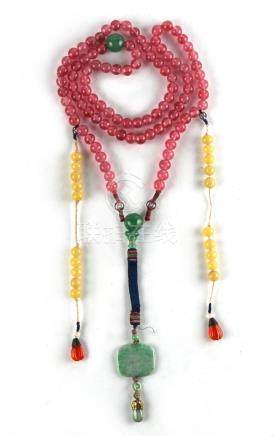 A Chinese jadeite, pink & yellow glass court necklace (see illustration).