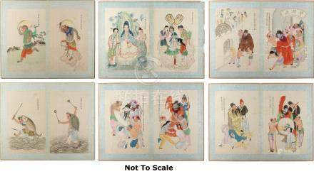 A folder containing twelve late 19th / early 20th century Chinese paintings on silk depicting scenes
