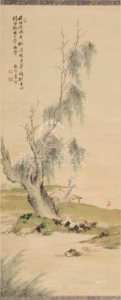 A Chinese scroll painting on silk depicting a Scholar in Landscape, early 20th century, with