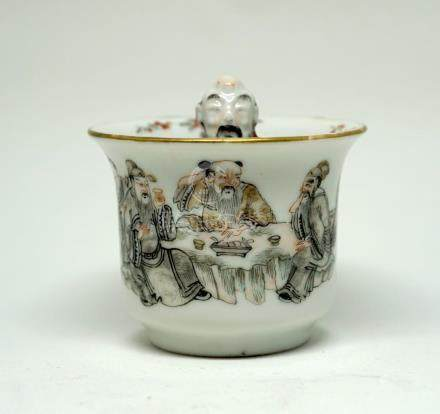 An Unusual Chinese Famille Rose and Grisaille Wine Cup
