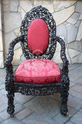 Chinese Reticulated Arm Chair