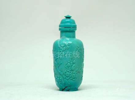 A Chinese Turquoise Snuff Bottle