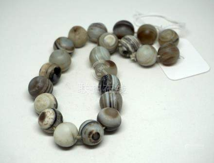 A Chinese Twenty-Two Bead Agate Bracelet