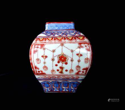 Jianjing Mark, A Blue and Red Jar