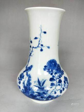 Wang Bu, A Blue and White Vase