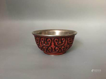 A Lacquerware And Silver Bowl