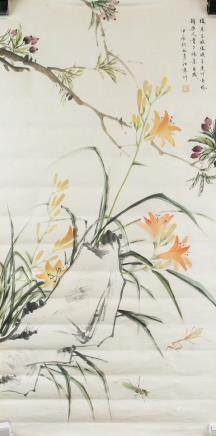 JIANG HANTING Chinese 1904-1964 Watercolor Paper